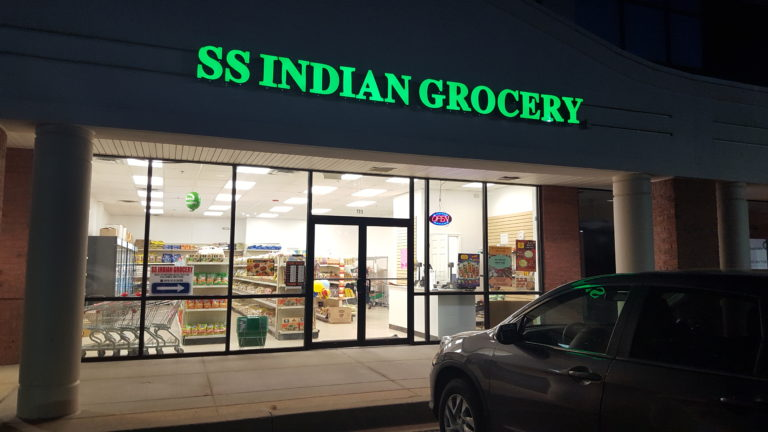 SS Indian Grocery